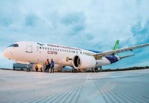 C919全球动态首秀国产大飞机是在什么公司生产的