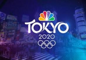 东京奥运会退票方案11月受理要谨防诈骗