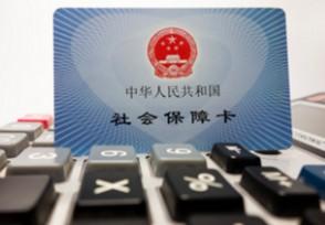 社保卡密码怎么改具体操作流程都准备好啦!
