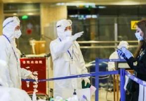 国内疫情最新消息 新疆新增3例本土确诊病例