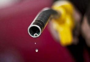 油价调整时间 2020年11月5日汽油价格上调吗