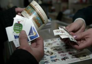 人口普查纪念邮票怎么预约?究竟值多少钱