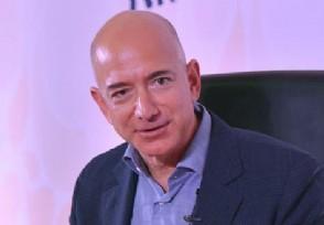 贝佐斯售亚马逊股票 今年套现超过100亿美元
