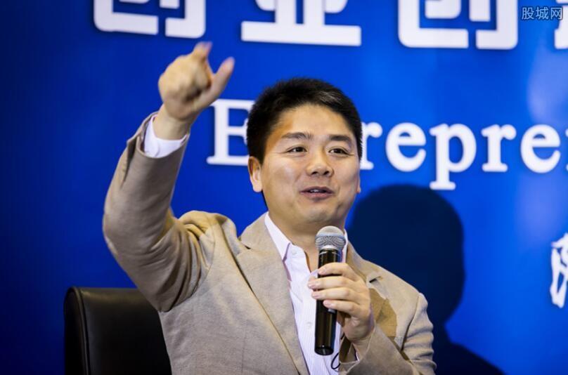 刘强东章泽天成立新公司 名字由来竟是这个 章泽天刘强东孩子