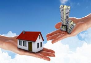 小产权房是什么意思 买卖合同有效吗?