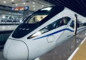 全国首条高铁货运专列开通更好满足电商的物流需求