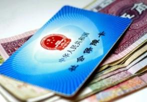 社保貸款怎么貸流程以及申請條件揭曉