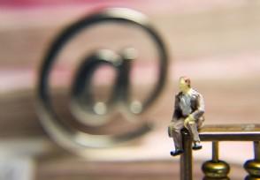 网商贷有几天宽限期 逾期还款会上征信吗