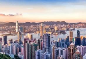 香港商务局长称期望加入RCEP 那台湾能加入吗?