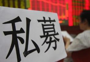 上海高毅资产冯柳简介 他管理的私募基金哪里可以买?