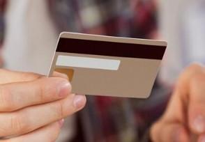 代还信用卡怎么收费? 平台不同手续费也不同