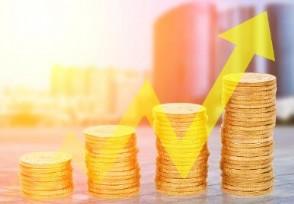 十一月金价会跌吗 今日黄金期货走势如何?