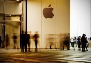 苹果将和解iphone降速门指控赔付1.13亿