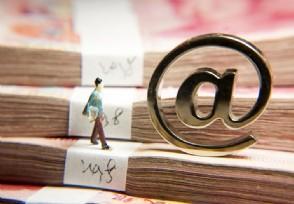 怎么举报网络贷款非法行为 遇到套路贷的正确做法