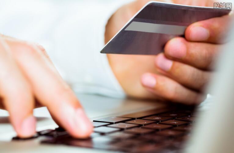 银行卡忘记卡号的做法
