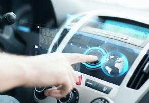 华为申请电动车专利 可应用于车联网