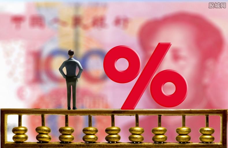 网贷利率普遍较高