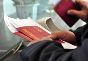存折怎么转账到银行卡 具体转账的方法流程一览