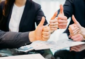 上市公司和非上市公司的区别 哪个待遇更好?