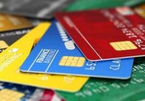 信用卡逾期几天上征信 揭逾期还款的严重后果