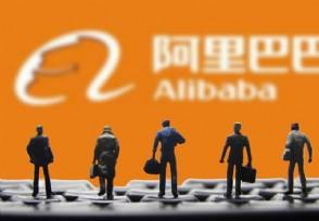 阿里张勇谈平台经济监管:非常必要 中国正在引领世界