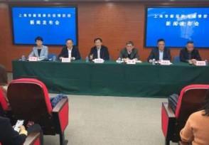 上海确诊病例曾暴露于航空集装器 疫情病例溯源通报