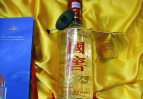 国窖1573酒多少钱一瓶 具体的价格一览