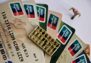 信用卡欠50万自救方法这样做成功上岸