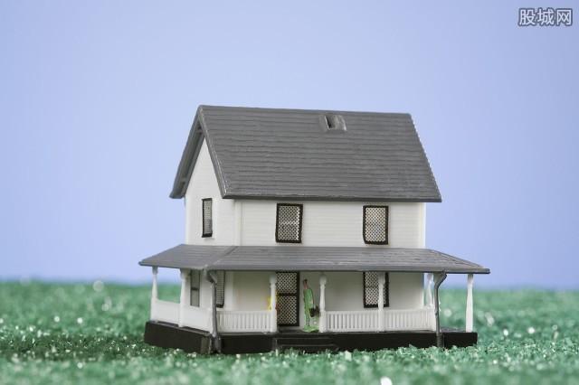 小产权房可以贷款吗