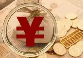 混合型基金风险大吗其风险及收益分析