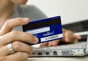 银行卡密码输错三次要冻结多久揭开解冻步骤