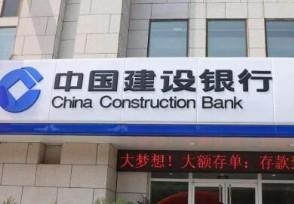 建设银行周六上班吗正常上班时间表一览