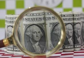 中国持有多少美国国债9月抛售62.2亿美债