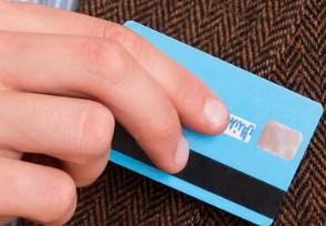 同一个银行可以办几张信用卡这个建议一定要看