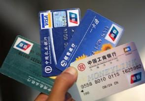 在手机上怎么查银行卡余额四种途径可以查询