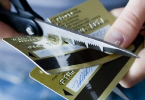 如何正确注销信用卡来看注销的主要方法