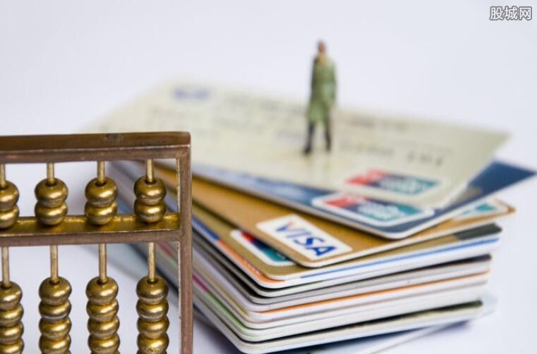 学生可以办理信用卡
