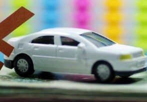 车贷公司不怕gps被拆吗哪种情况可以拆除?