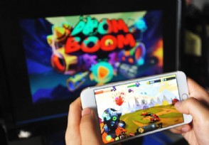 全球十大游戏公司排名第一名市值超600亿