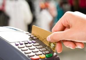 信用卡忘了还款了4天对个人征信影响大吗?