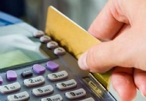 信用卡封卡怎么解除 试一下这些方法吧!