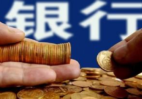 陕西千亿银行老总落马涉及190亿黄金大案