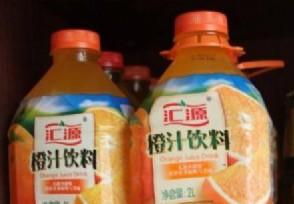 汇源果汁被收购了吗 现在是哪里的企业