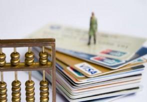 申请信用卡没有单位电话怎么办 这两种方法能解决