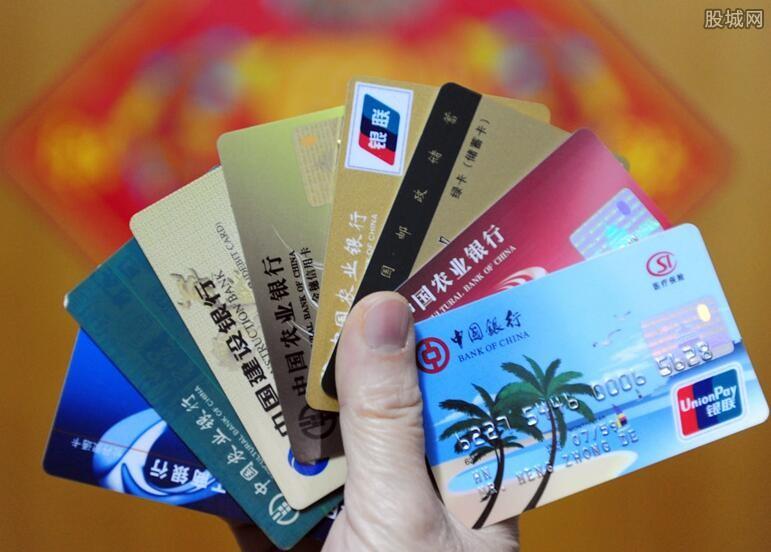 银行卡被盗刷追回方法