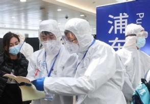 上海浦东新冠疫情实时动态最新状况确诊病例多少人