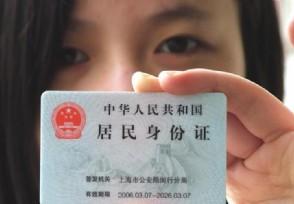 身份证被拍照能贷款吗申请贷款需提供这些资料