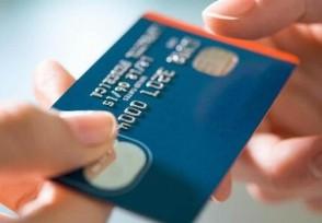 信用卡不还会坐牢吗有这些严重后果