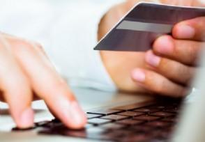手机注销银行卡怎么注销相关信息这样显示