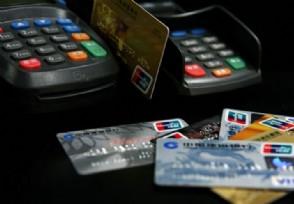 信用卡丢失怎么补办具体的步骤有这些